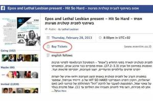 facebook_buy_tickets_button_483